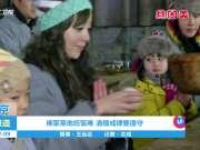 小沈阳节目中发飙诚恳道歉 钟丽缇含泪原谅前夫-人生第一次0209