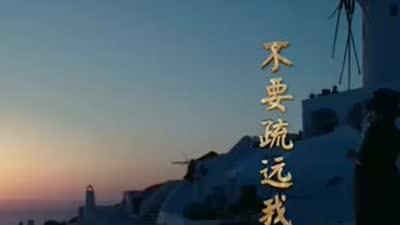 """《北京爱情故事》全阵容预告 提档公映为你""""用爱取暖"""""""