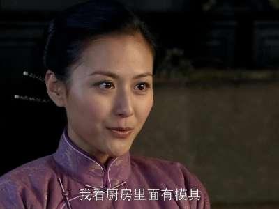 之前樱木丽子主动站出来承认自己是内奸的时候,姚丽赶紧站出来将