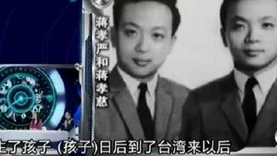 章亚若和蒋经国的生死之恋