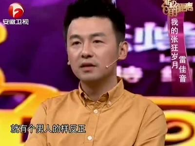 杨毅老婆顺利诞下宝贝千金-私人订制20140223
