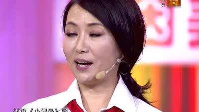 陈琳现场演绎《小螺号》背后的故事-宝贝大猜想