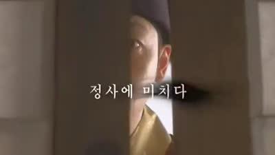 《后宫:帝王之妾》 先行版预告片