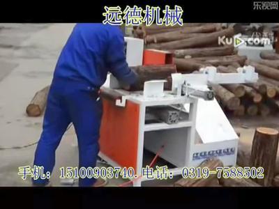 江苏方木断料锯 圆木自动断料机