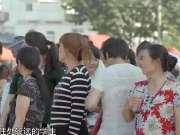 《舌尖上的中国2》20140530:高考备考三餐