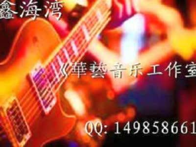 千千阙歌 电吉他独奏 谱 试听