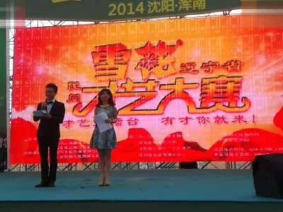 啤酒节开场舞——中国梦