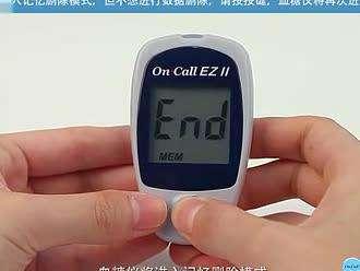 艾科灵睿血糖仪使用方法