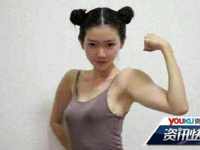 中国最美女汉子走红 cos街霸春丽秒俄罗斯女汉子