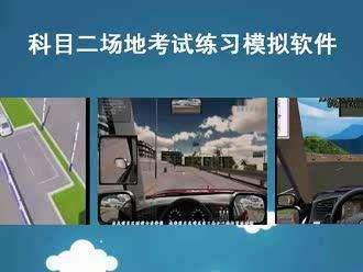 直角转弯技巧坡道定点停车看点方法c1科目二考试技巧图解c1 高清图片
