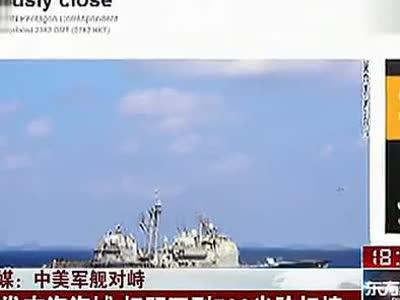 中美军舰南海对峙险相撞