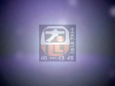会声会影logo
