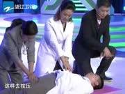 叶璇主动解男医生皮带 只为学习标准急救步骤-健康007 20140723预告