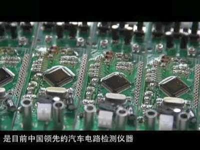 佳讯汽车电路线路检测仪ms8211完整中文版说明书