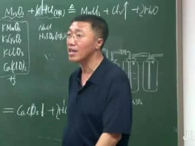 高三-化学-刘廷阁-卤族元素-10-氯气的实验室制法