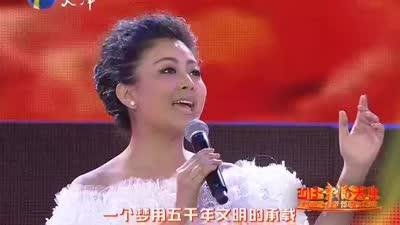 阿鲁阿卓歌曲《美丽中国》-2013天津卫视春晚