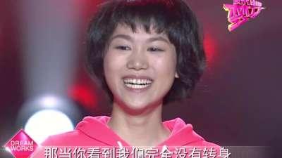 """""""小王菲""""李文琦杨坤哽咽淘汰 新长征路上的摇滚少女"""