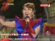 乌兰图雅《套马杆》-2013广东卫视跨年晚会