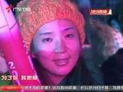 迪克牛仔《至少还有你》《放手去爱》《有多少爱可以重来》-2013广东卫视跨年晚会