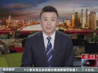 中纪委:把监督责任牢牢扛在肩上图片