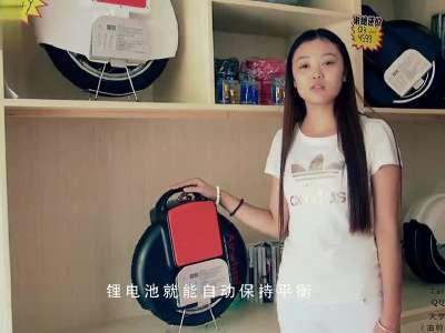 日照爱尔威火星车大学城店宣传片