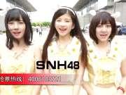 u17宇宙动漫音乐嘉年华宣传片30秒