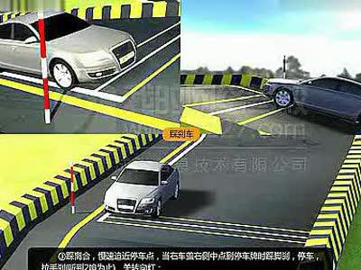 2014年c1驾照科目二坡道定点停车和起步教学