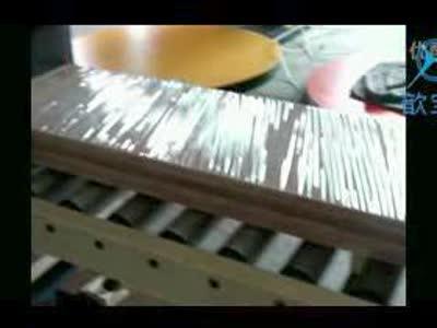 东西裹包pe薄膜操作过程