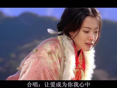 孙楠&韩红- 美丽的神话