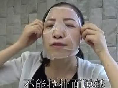 面膜正确使用方法