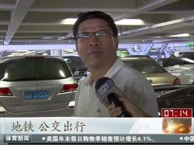 上海两大机场返程客流平稳