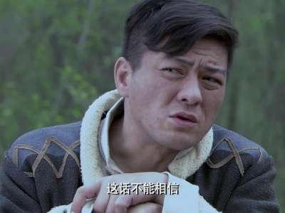 武雄/李院长,王亮,林美兰 播出时间:2014-10-10 | 标签: 武工队传奇2图片