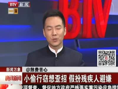 锡剧四季春调曲谱