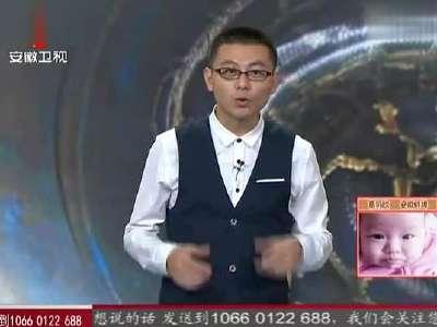 广西/广西南宁:市民救下蟒蛇 倡导保护野生动物[每日新闻报]