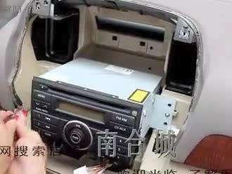 正游经典轩逸导航不拆原车cd倒车影像安装视频教程