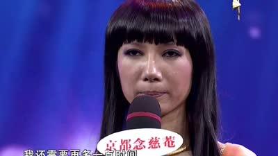 """郝洛钒""""马上被求婚"""" 张咪自曝19岁独自产女"""