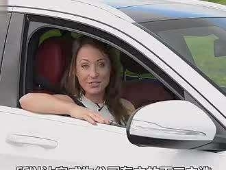 奔驰c级旅行款--香蕉姐带你全方位试驾benz神