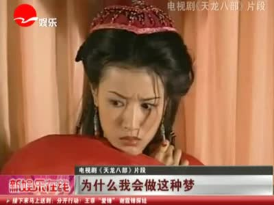 古天乐前女友黄纪莹改卖化妆品