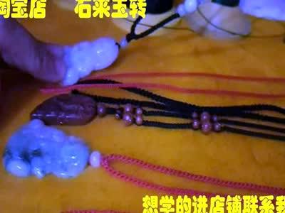 玉挂绳的手工编织方法 编法