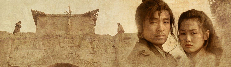 周星驰经典电影《大话西游》20年纪念,特别精选电影中原声音乐及精彩