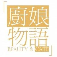 厨娘物语BeautyCate