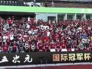 赛前造势!米兰中国赛战拜仁 罗森内里看台高唱队歌