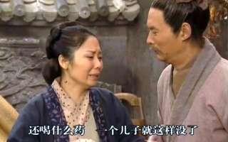 老千韩剧_三少爷的剑16_三少爷的剑第16集剧情,在线观看_剧集之家