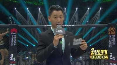 王者冠军赛深圳站第十一场 王赛VS法哈特