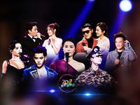 2016-2017跨年演唱會合集