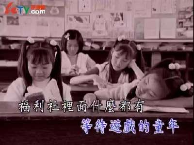 卓依婷-童年_百度影视