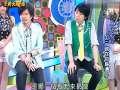 """《王牌大贱谍》20110304:小心!!""""小三""""就在你身边!!"""