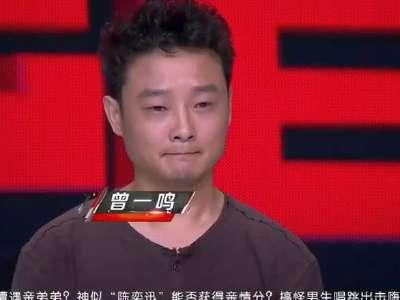 曾一鸣《也许明天》-中国最强音